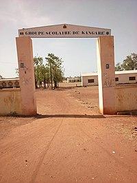 Ecole Kangaré 1er Cycle A , Yanfolila, Bougouni (11).jpg
