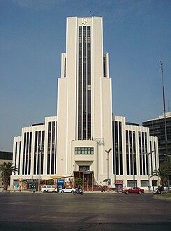Edificio El Moro Wikipedia La Enciclopedia Libre