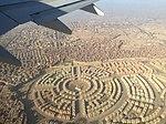 Egypt from the sky.jpg