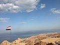 Egyptain flag in the sky.jpg
