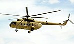 Egyptian Mil Mi-8 Hip helicopter (cropped).jpg