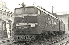 Electric locomotive VL10-007.jpg
