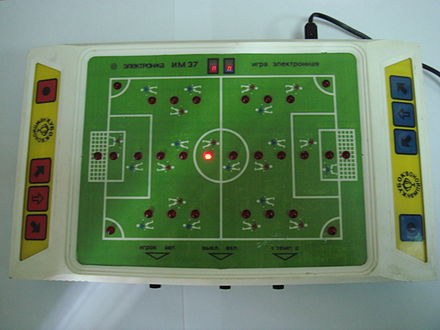 электроника л5-01 инструкция скачать - фото 2