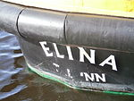 Elina Tallinn Sign Tallinn 12 March 2014.JPG