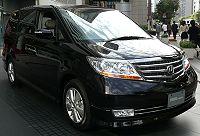 Honda Elysion thumbnail