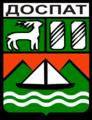 Emblem of Dospat.png
