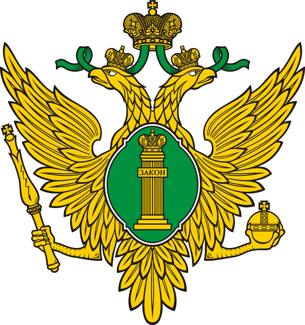 Ministry Of Justice Russia Wikipedia