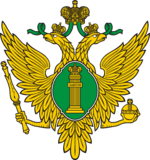 Emblem of Ministry of Justice.png