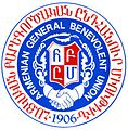 Emblems of the Armenian General Benevolent Union family in Cyprus.jpg