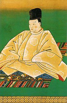 Împăratul Higashiyama