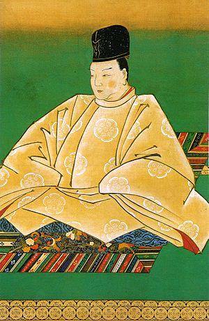 Emperor Higashiyama - Image: Emperor Higashiyama