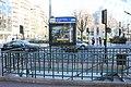 Entrée Métro Pont Levallois Bécon Levallois Perret 3.jpg