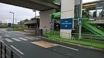 Entrée terminal Orly-Sud.jpg
