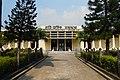 Entrance of Ethnological Museum (02).jpg