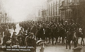 1st Infantry Regiment (Greece) - Entry of the Red Army in Odessa, April 1919