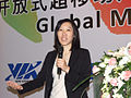 Epan Wu, Director of CPU Product Marketing, VIA Technologies, Inc. (2983424214).jpg