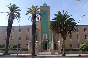 Eritrea - Government building, Asmara.jpg