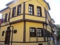 Eskişehir Caricature Museum building.jpg