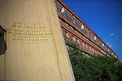 Eurasia International University.jpg