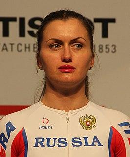 Evgeniya Augustinas Russian cyclist