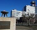 Ewige Flamme und Fernsehzentrum des rbb, Theodor-Heuss-Platz, Berlin-Charlottenburg.jpg