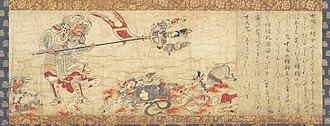 Extermination of Evil - Sendan Kendatsuba (Candana Gandharva)