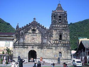 Paete - Image: Facade of Paete Church, Laguna