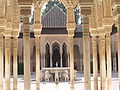 Fale - Spain - Granada - 34.jpg