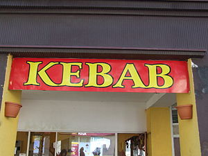 Fast Food Kebab, ul. Władysława IV - Gdynia