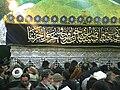 Fatimah Ma'sumah Shrine Qom 17.jpg