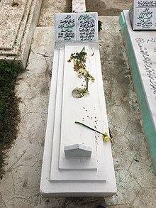 Fatma Boussaha Tomb in the Djellaz cemetery 01.jpg