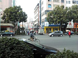 Fenggang, Dongguan - Downtown Fenggang in 2010