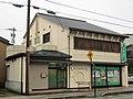 First Bank of Toyama Johana Branch.jpg