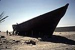 Fishing boats, Kuwait 1980 02.jpg