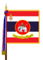 Flag-of-Volunteer-Defense-Corps-(with-staff).png