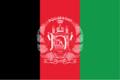 Flag of Afghanistan (WFB 2009).png