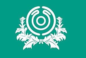 Iijima, Nagano - Image: Flag of Iijima Nagano