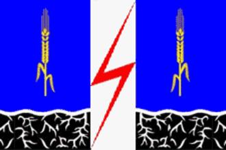 Komsomolsky District, Ivanovo Oblast - Image: Flag of Komsomolsky rayon (Ivanovo oblast)