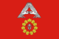 Flag of Krasnooktyabrskoe (Sredneahtubinsky rayon).png