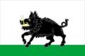 Flag of Novozalesnovskoe (Perm krai).png