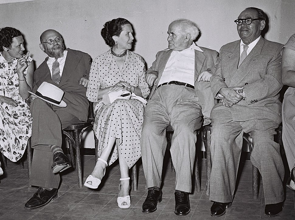 Flickr - Government Press Office (GPO) - DAVID BEN GURION WITH HABIMA ACTORS