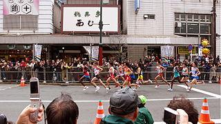 Tokyo Marathon marathon held in Tokyo, Japan