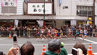 Tokyo Marathon - The 2009 Tokyo Marathon