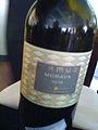 Flickr - proteusbcn - el millor vi blanc.jpg