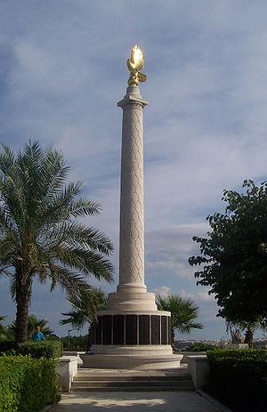 Malta Memorial - Image: Floriana War Memorial