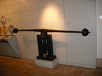 Museo Casa de la Moneda (Madrid) - Flywheel coin minting press: copy of an original from Pamplona at the Museum of Navara, 16th-century