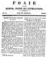Foaie pentru minte, inima si literatura, Nr. 3, Anul 1842.pdf