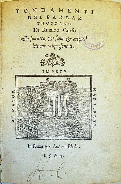 File:Fondamenti del parlar Thoscano di Rinaldo Corso, Antonio Blado, 1564.jpg