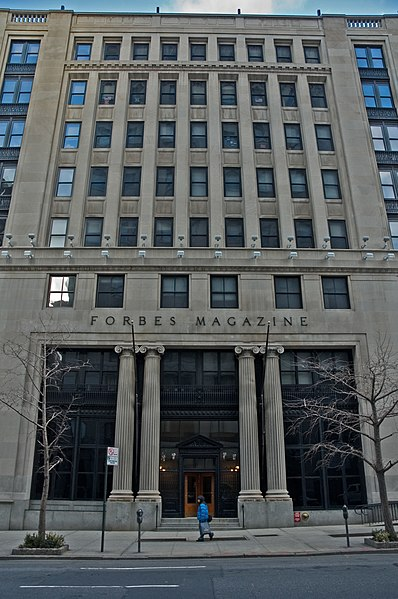 File:Forbes building in NYC.jpg