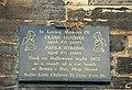 Former St Joseph's church, Belfast (3) - geograph.org.uk - 1412081.jpg